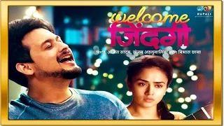 marathi movies latest full movie 2015 - YouTube