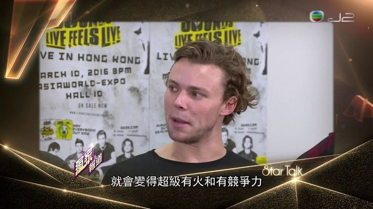 5 Seconds of Summer Exclusive Interview in Hong Kong. Chilling and catching up on 5sos interviews