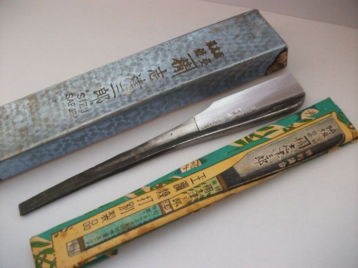 200 Japanese Straight Razor Shizu Saburo Unused Tamahagane Steel   eBay