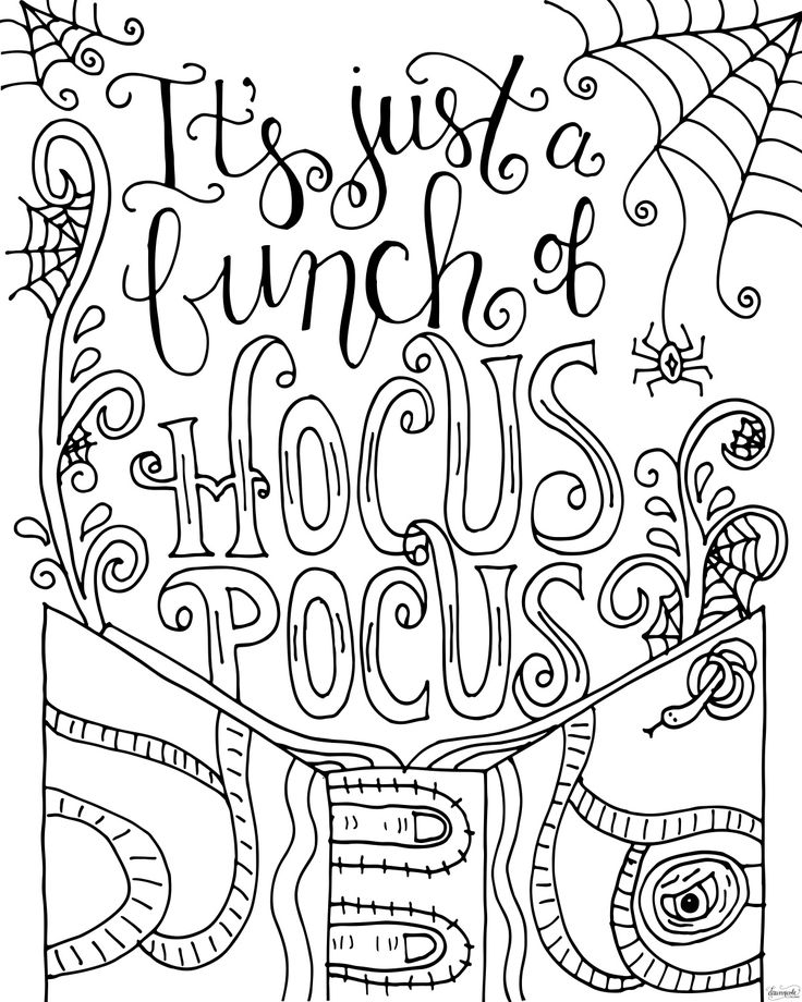 Hocus Pocus Coloring Page - Eighteen25