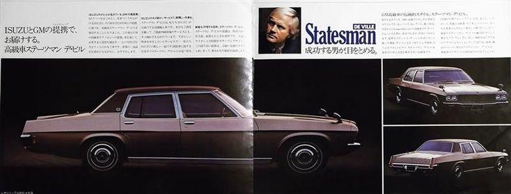 JR120XEのいすゞ 117クーペに関するフォトギャラリー「いすゞ ステーツマン・デ・ビル 簡易カタログ」です。自動車情報は日本最大級の自動車SNS「みんカラ」へ!