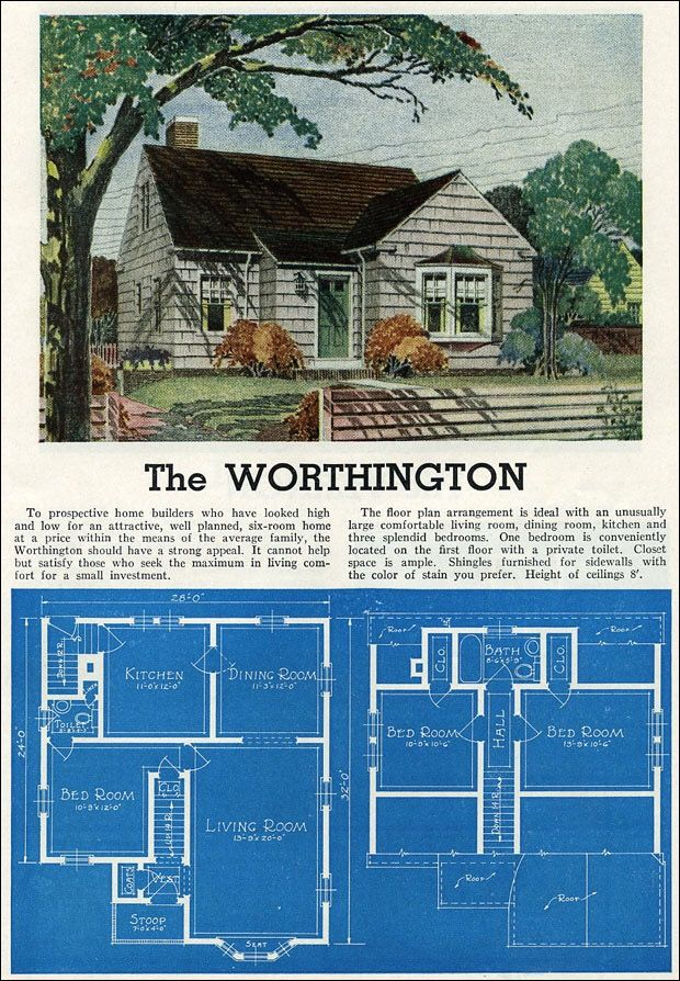 The Worthington Maximum Living Comfort For A Small Investment Vintage House Plans House Plans With Photos Wooden House Plans
