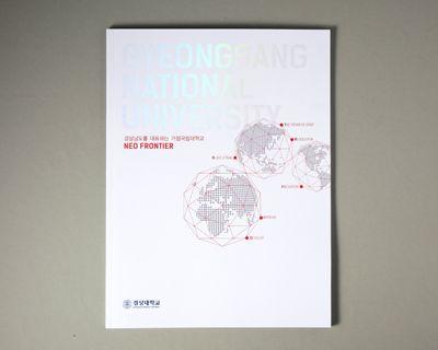 디자인 전문 회사 굳디자인연구소