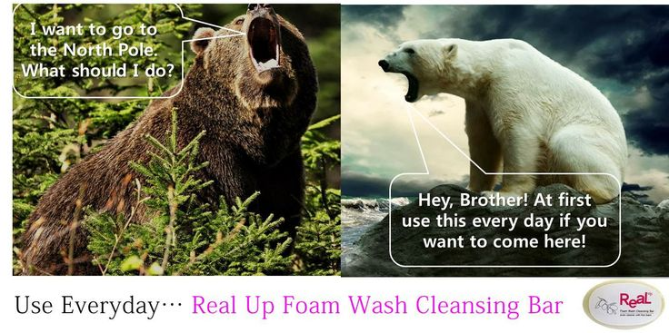 Real Up(리얼업): Real Up Foam Wash Cleansing Bar(리얼업 폼 워시 클렌징바) Pri...