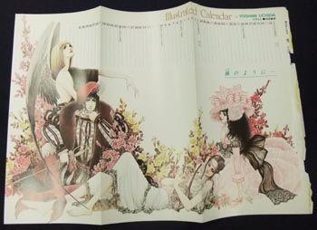 1977年花とゆめ臨時増刊号AUTUMN 内田善美 カラーピンナップ