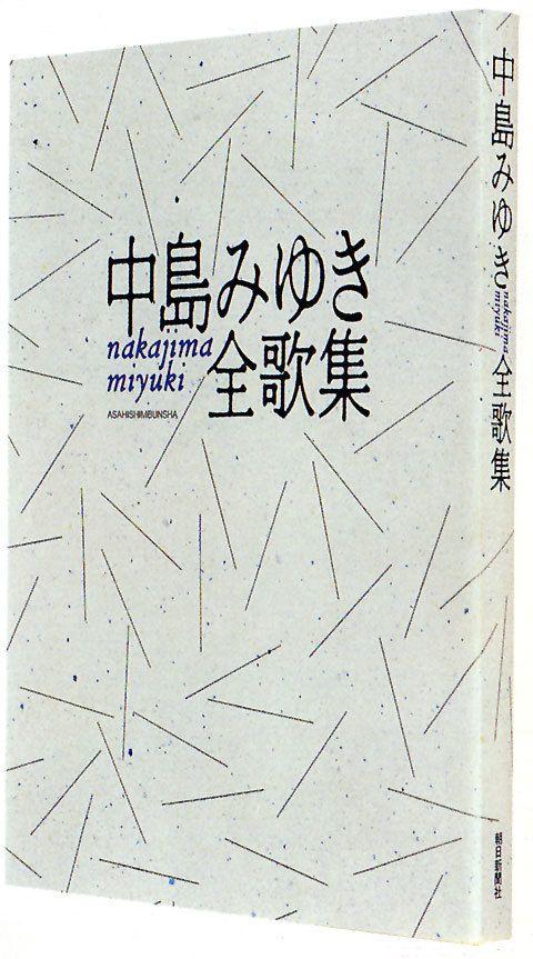 为三岛由纪夫、中岛美雪、谷川俊太郎做设计-广告也疯狂-微头条(wtoutiao.com)