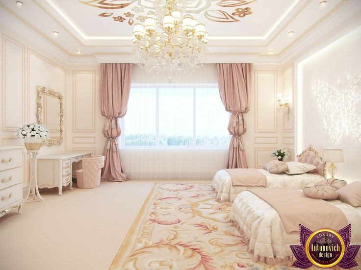 Get Inspired To Create A Trendy Bedroom For Children With These Decorations  And Furnishings.