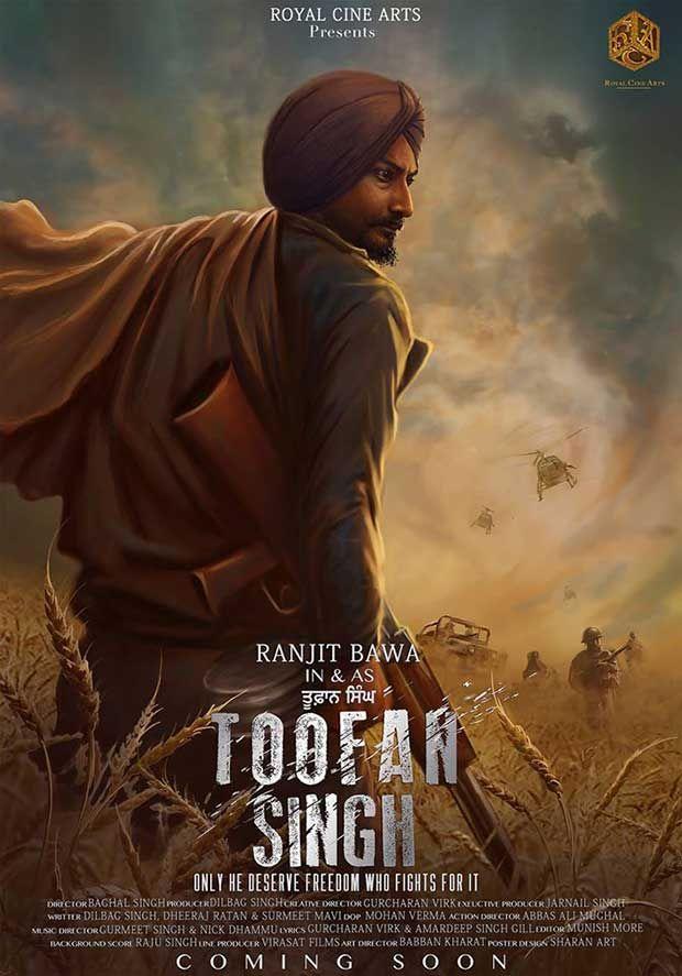Toofan Singh Ranjit Bawa Punjabi Movie