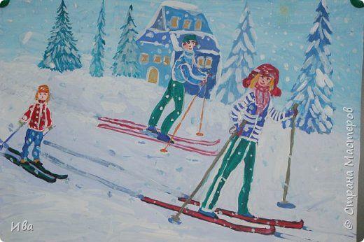 """Рисуют дети"""" На прогулке"""" фото 1Работали без карандаша ,сразу. Сначала рисовали небо. снег, потом элементы пейзажа, а потом лыжников. Человека рисовали с головы , затем тело , ноги, а в конце руки и спортивный инвентарь. Работали на формате А-2.(полватмана)"""