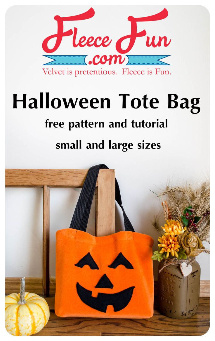 I love this tote pattern!  Perfect for trick or treating or holding items for a Halloween party.  Looks easy to make too!