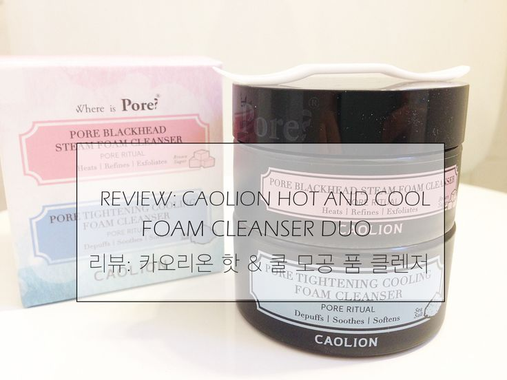 I was chosen to post a review on this CAOLION Hot and Cool Foam Cleanser Duo on my Instagram, but since this was such an interesting product, I decided to make a more detailed blog post about it!