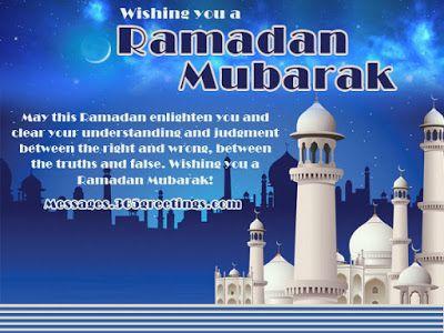 ramadan mubarak messages in arabic