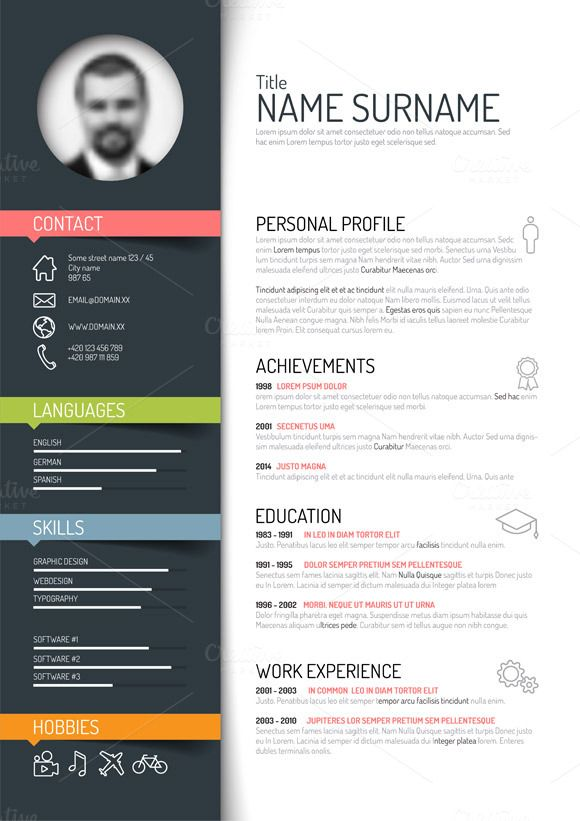 modern resume template with color and icon elements