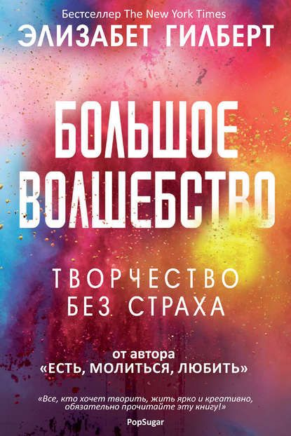 Лучшие книги недели 26 июня – 2 июля 2017