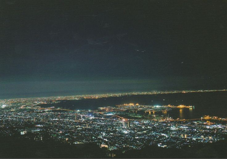 Kobe. This night view is called Ten-million-dollar night view and is one of Japan's top 3, along with Hakodate and Nagasaki.