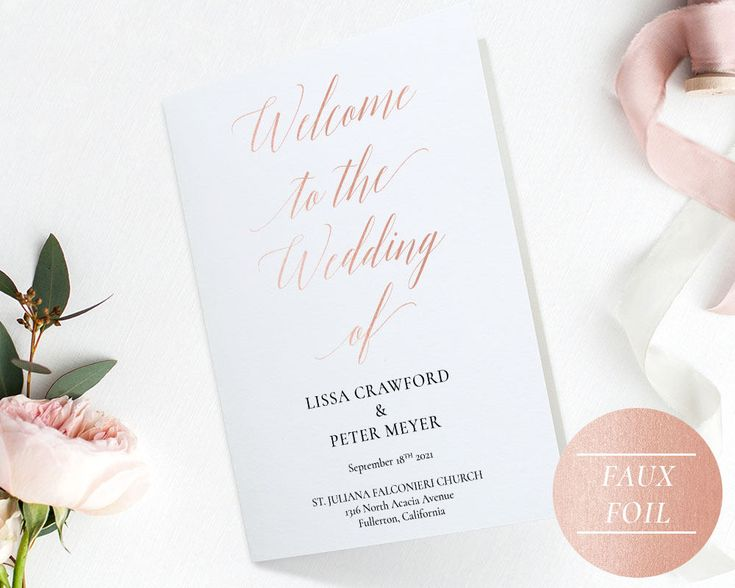 Folded Wedding Program Template PDF Rose Gold, Instant Download Wedding Ceremony Program Booklet, Order of Ceremony, Wedding Programs - A1RG http://etsy.me/2CipIvb #weddings #invitation #rosegold #pink #weddingprogram #folded #programbooklet #foldedprogram #weddingcere