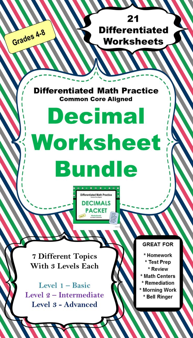 There are 21 Differentiated Decimal Worksheets in this Decimal Worksheet Bundle. The bundle has 7 Topics with 3 Differentiated Worksheets for each of topics.  With 3 different levels, you can differentiate by student or by class.