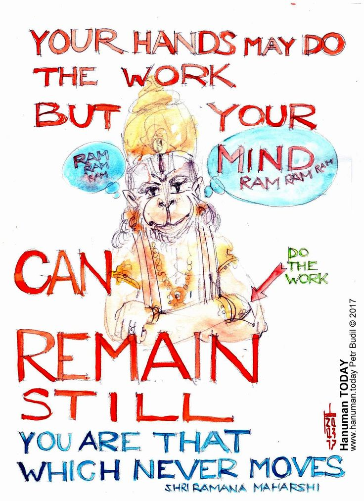 Monday, March 20, 2017 http://www.hanuman.today/product/march-20-2017/