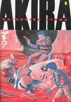 The science fiction tale set in 2019 in Tokyo after the city was destroyed by World War III, follows the lives of two teenage friends, Tetsuo and Kaneda, who have a consuming fear of a monstrous power known as Akira.
