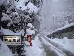 Nozawa-Onsen, Japan