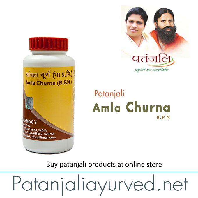 #patanjali #amla churna #patanjaliproducts