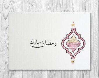 Hand Drawn Eid Mubarak Card  Eid Greeting Card  Happy Eid