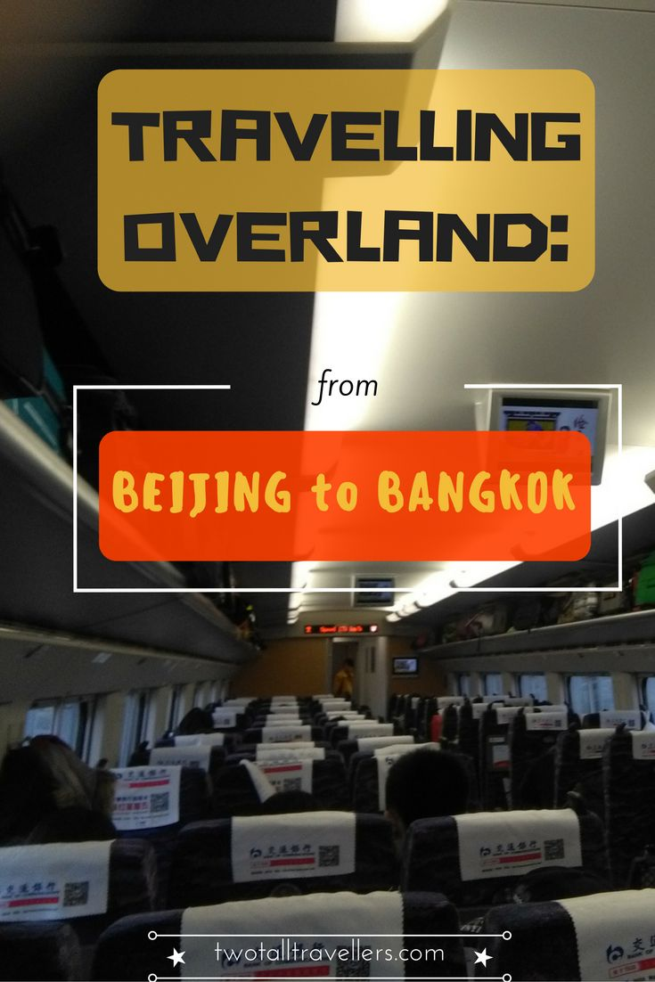 Travelling Overland From Beijing to Bangkok - Flying is usually the quickest way to get from A to B but it's not necessarily the cheapest, especially in Asia, and it's also not always the most exciting! Here's how we used trains and buses to make our way across 4000 miles!