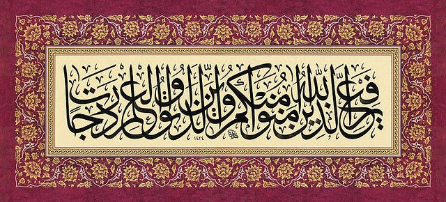 TURKISH ISLAMIC CALLIGRAPHY ART (172) by OTTOMANCALLIGRAPHY, via Flickr