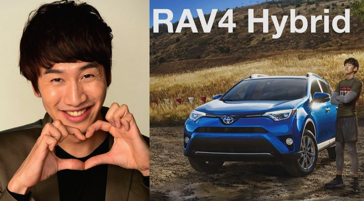 WATCH: Lee Kwang Soo stars in Toyota USA commercial