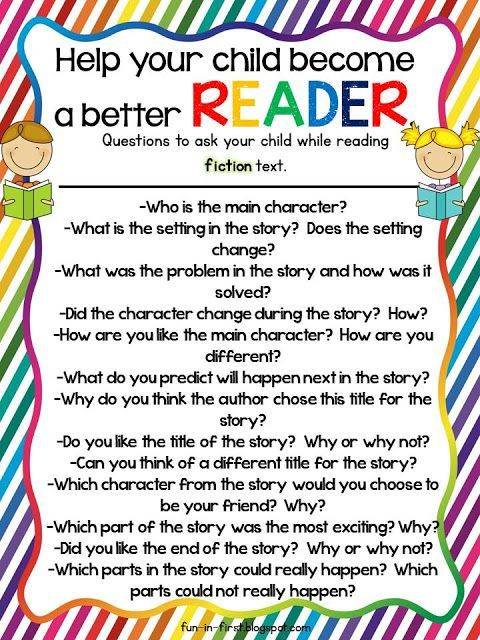 Questions to ask while reading fiction text. Free downloads from Fun in First