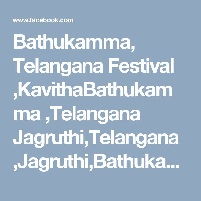 Bathukamma, Telangana Festival ,KavithaBathukamma ,Telangana Jagruthi,Telangana ,Jagruthi,BathukammaSongs