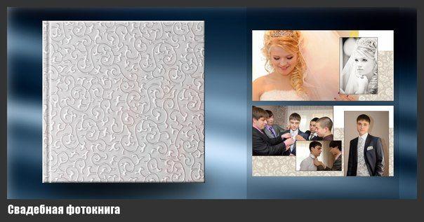 http://www.imiti.ru/plaza/booklet/?prj=355c7e0dd5800d4f133896571b3140c9