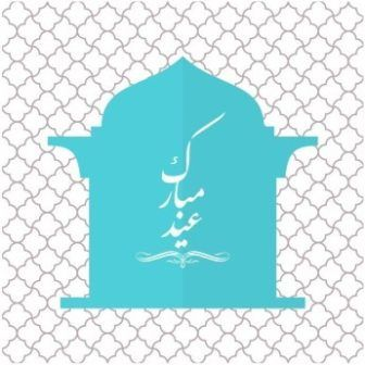 free vector eid mubarak greeting card http://www.cgvector.com/free-vector-eid-mubarak-greeting-card/ #2017, #Abstract, #Arabian, #Arabic, #Art, #Awesome, #Background, #Best, #Blue, #Card, #Celebration, #Community, #Creative, #Crescent, #Culture, #Decorative, #Design, #Eid, #EidMubarak, #Festival, #Free, #Gift, #Glow, #Glowing, #Greeting, #Greetings, #Holiday, #Holy, #Illuminated, #Illustration, #Islam, #Islamic, #Kareem, #Message, #Month, #Moon, #MoonFestival, #Mubarak, #Mu