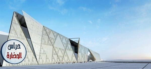 أسرار تهويد المتحف المصرى الكبير بحث كامل بالصور سيفجردز Museum Egyptian Fair Grounds