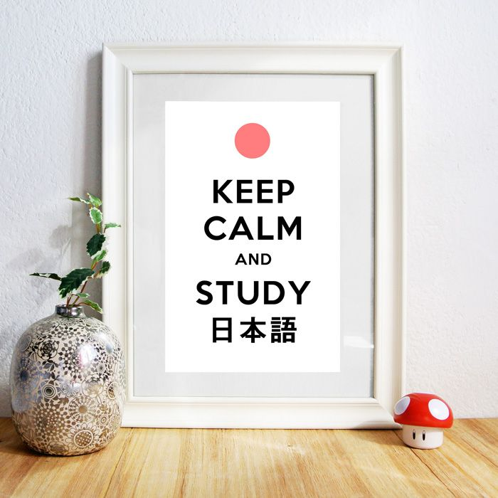 keep calm and study japanese...