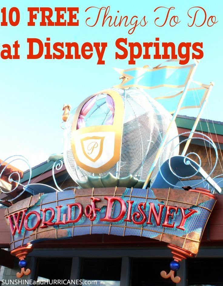 If you're heading to Disney World, don't miss these FREE activities at Downtown Disney, now renamed Disney Springs. There's family fun for kids and adults and it's a great place to relax and spend time away from the long lines at the theme park. 10 Free Things To Do At Downtown Disney