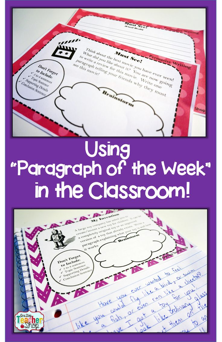 five paragraph essay teacher created resources Learning specialist and teacher materials - good sensory learning: diy 5  paragraph essay  writing a 5 paragraph essay outline - google search  i  created this for my 9th grade students who were struggling with taking notes for a .