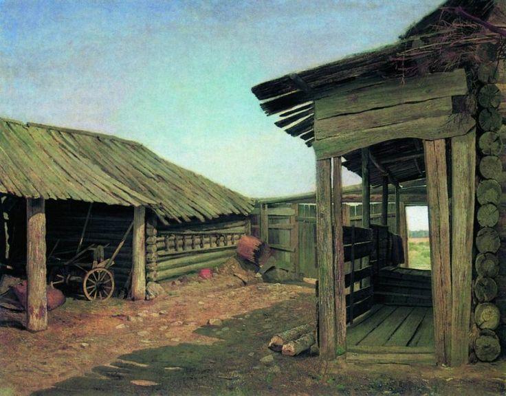 Village courtyard. End of 1860 55h77. Ivan Ivanovich Shishkin