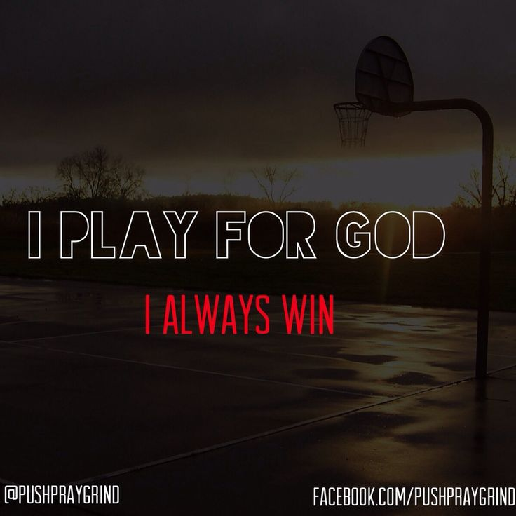 Quotes From Love And Basketball: 25+ Best Love And Basketball Quotes On Pinterest