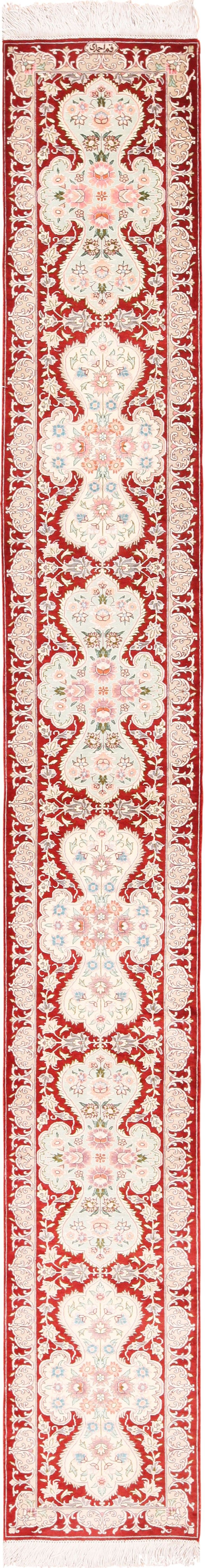 View this beautiful long and narrow vintage red Persian silk Qum rug runner #49603 which is available for sale at Nazmiyal Antique Rugs in New York City.