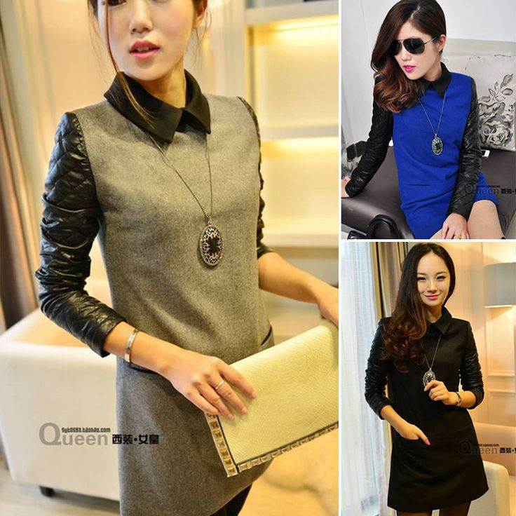 2014 Free Shipping Newest Fashion Trendy Turn-down Collar Patchwork Woolen One-piece Dress Long-sleeve Slim Skirt LBR3349