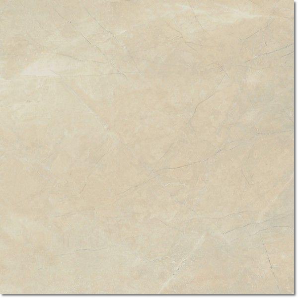 Kolekcja Pulpis - płytki podłogowe Pulpis Cream 60x60