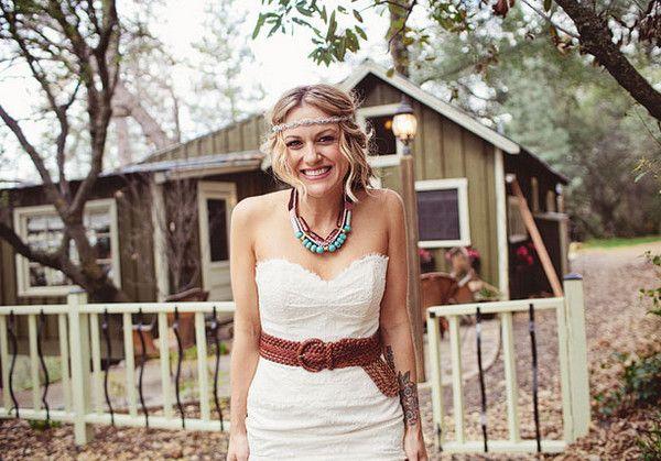 Красавица-невеста