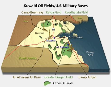 Die Besten Us Military Bases Ideen Auf Pinterest Urbane - Us bases in kuwait map