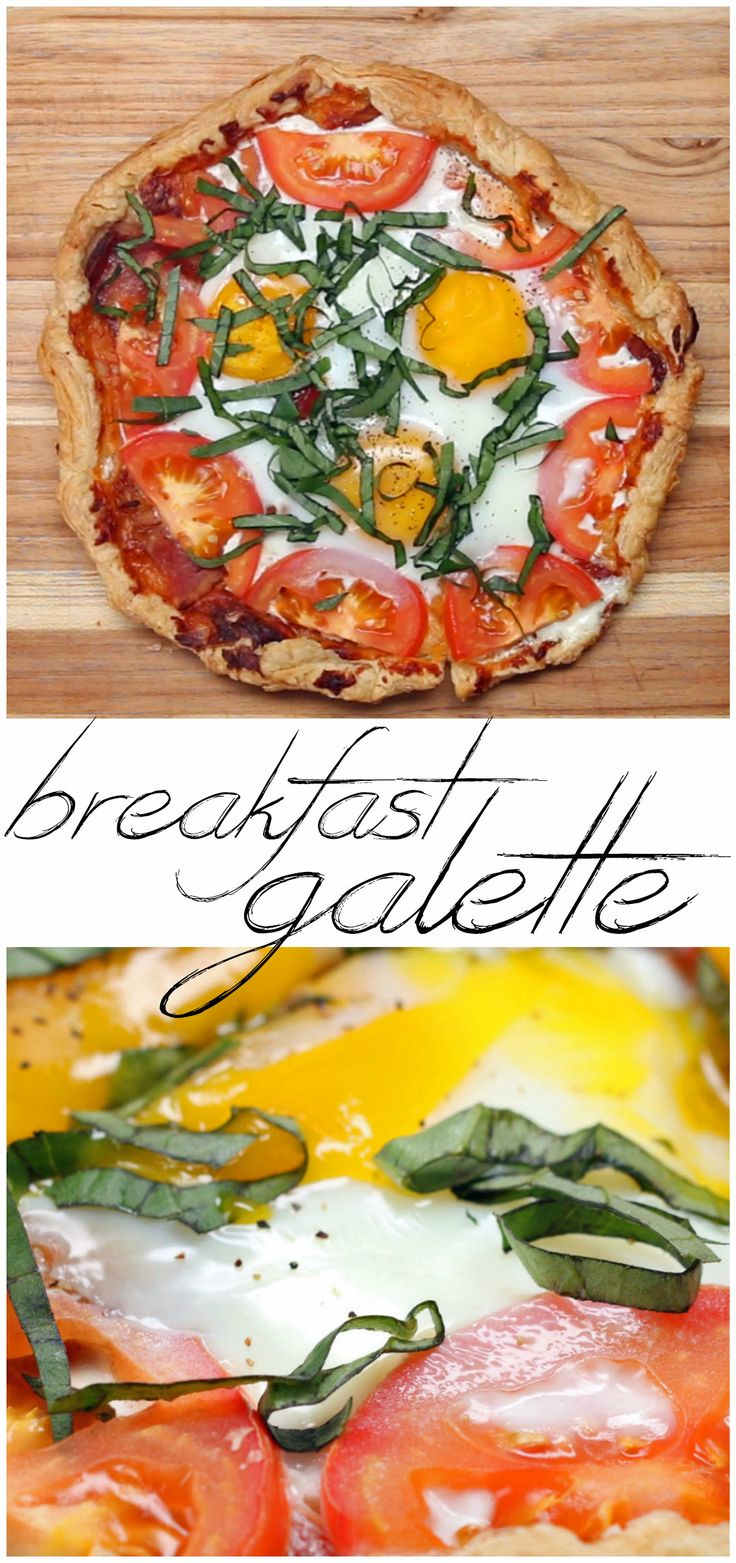 Easy Breakfast Galette