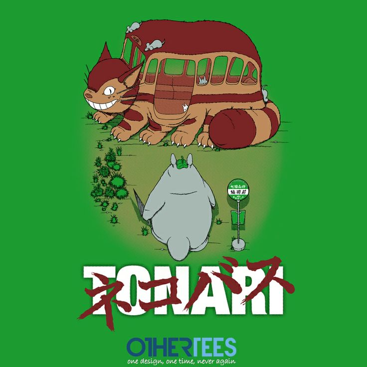 Tonari Ride by Pigboom Shirt on sale until 04 March on http://othertees.com #totoro #catbus   Weekly free tee winners are now live at http://www.othertees.com/othertees/win_free_tees/ !