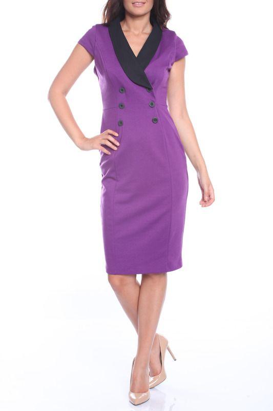Короткое Фиолетовое Платье Emma Monti. Чтобы купить, нажмите на картинку.