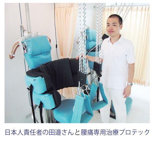 あおいニュートンクリニックは腰痛、首肩痛み、肩こり、頭痛、膝痛に効果的