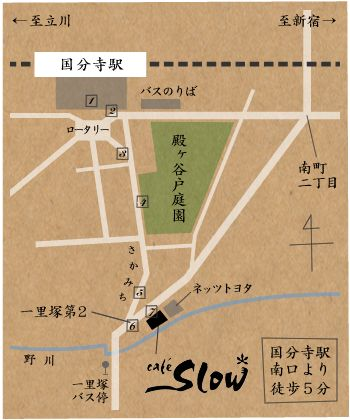 マップ カフェ - Google 検索