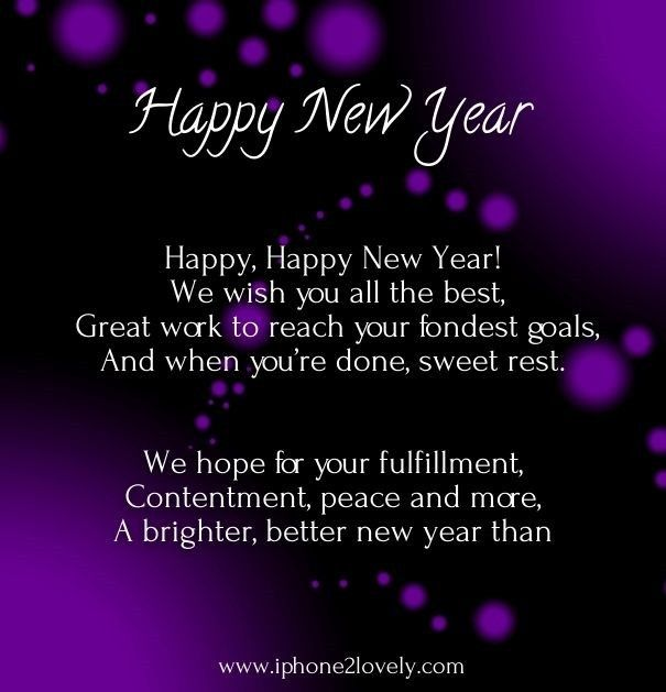 New Year Blessings Words 2019 New Year Wishes Quotes New Year Poem Happy New Month Quotes